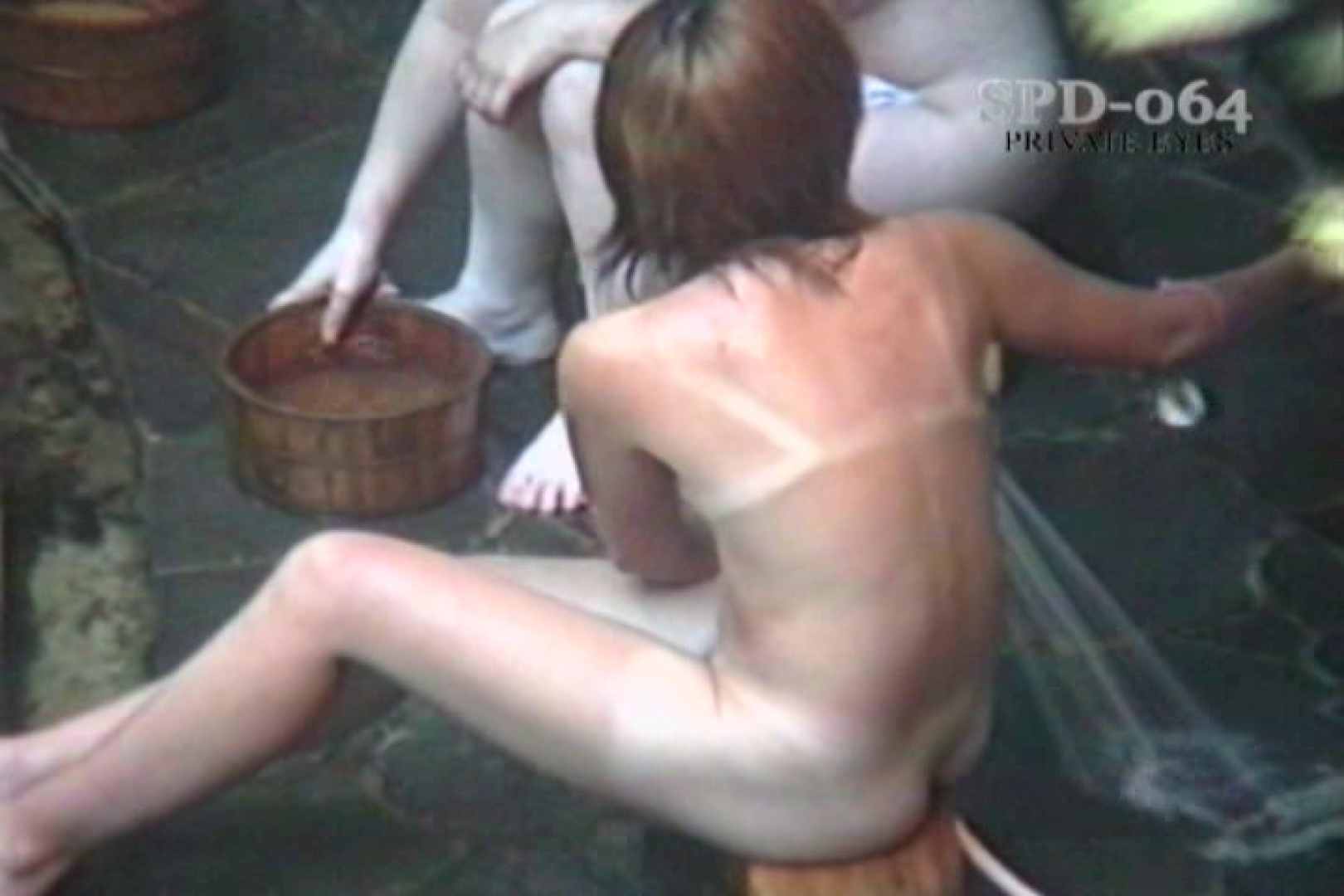 高画質版!SPD-064 盗撮 7 湯乙女の花びら 名作映像 われめAV動画紹介 89PIX 64