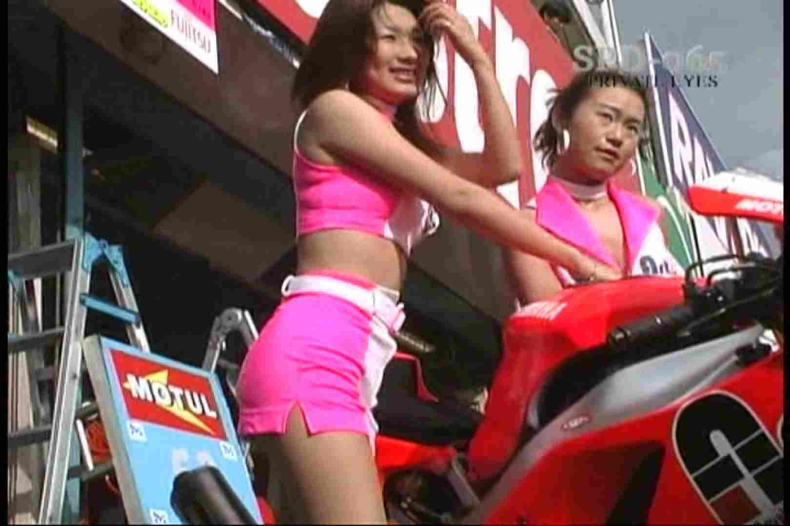 高画質版!SPD-065 サーキットの女神達(鈴鹿8耐) 高画質 | プライベート  87PIX 82