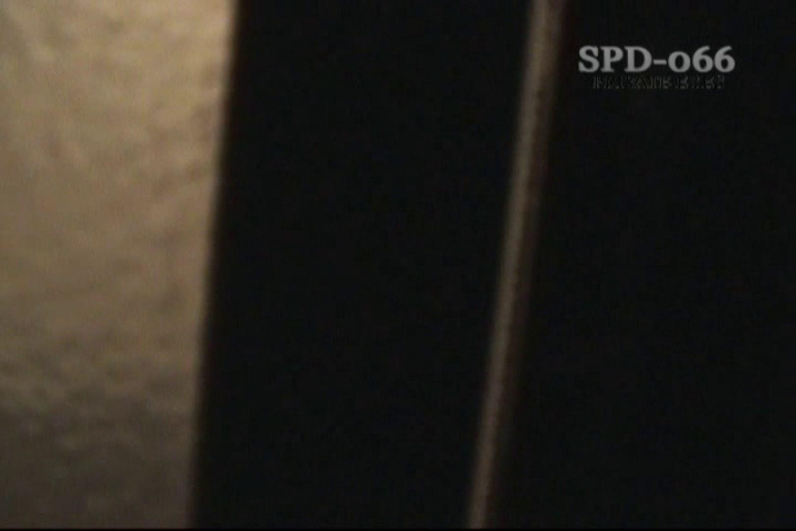 高画質版!SPD-066 3センチメートルの隙間 4 名作映像 AV無料 102PIX 44