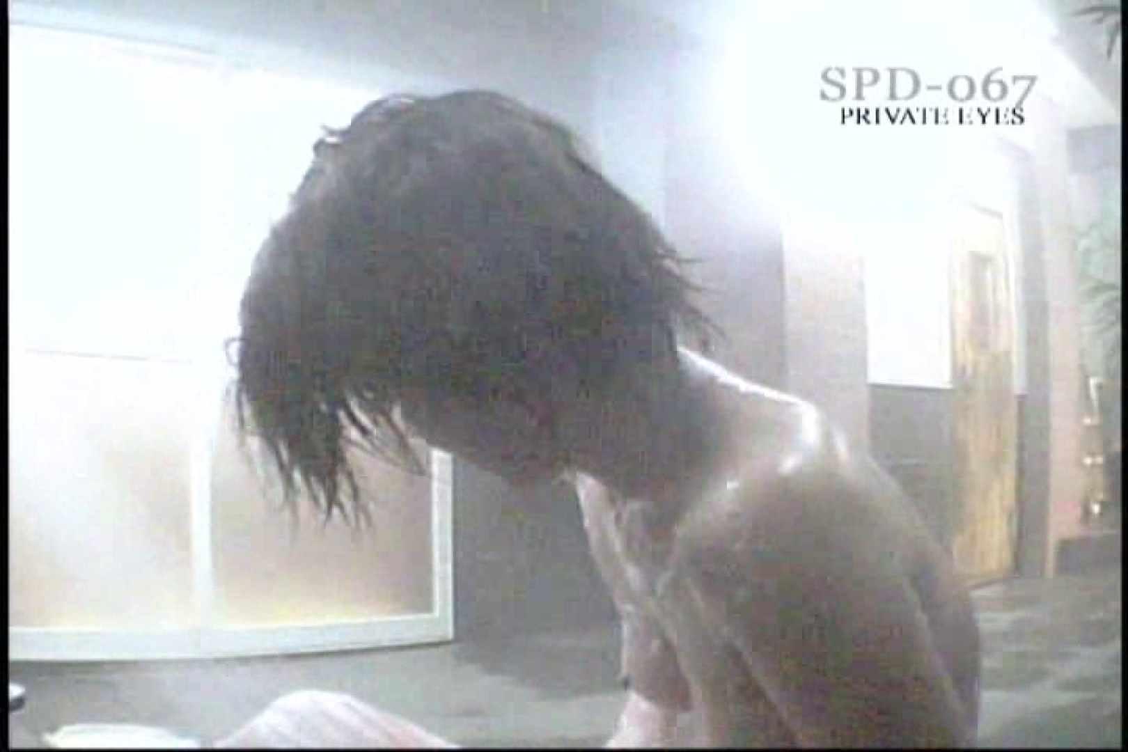 高画質版!SPD-067 脱衣所から洗面所まで 脱衣所で着替え   高画質  86PIX 6