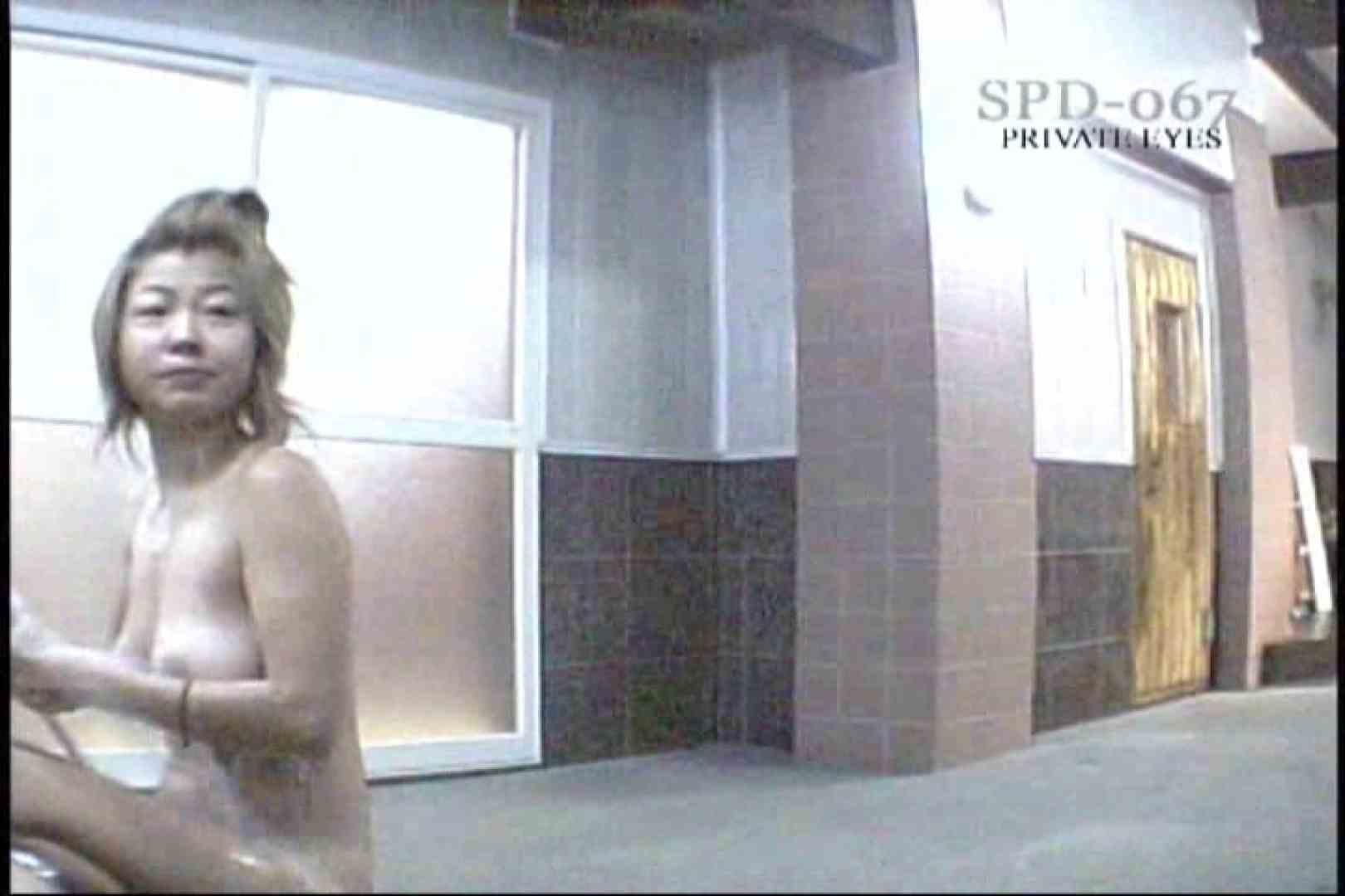 高画質版!SPD-067 脱衣所から洗面所まで 脱衣所で着替え  86PIX 10