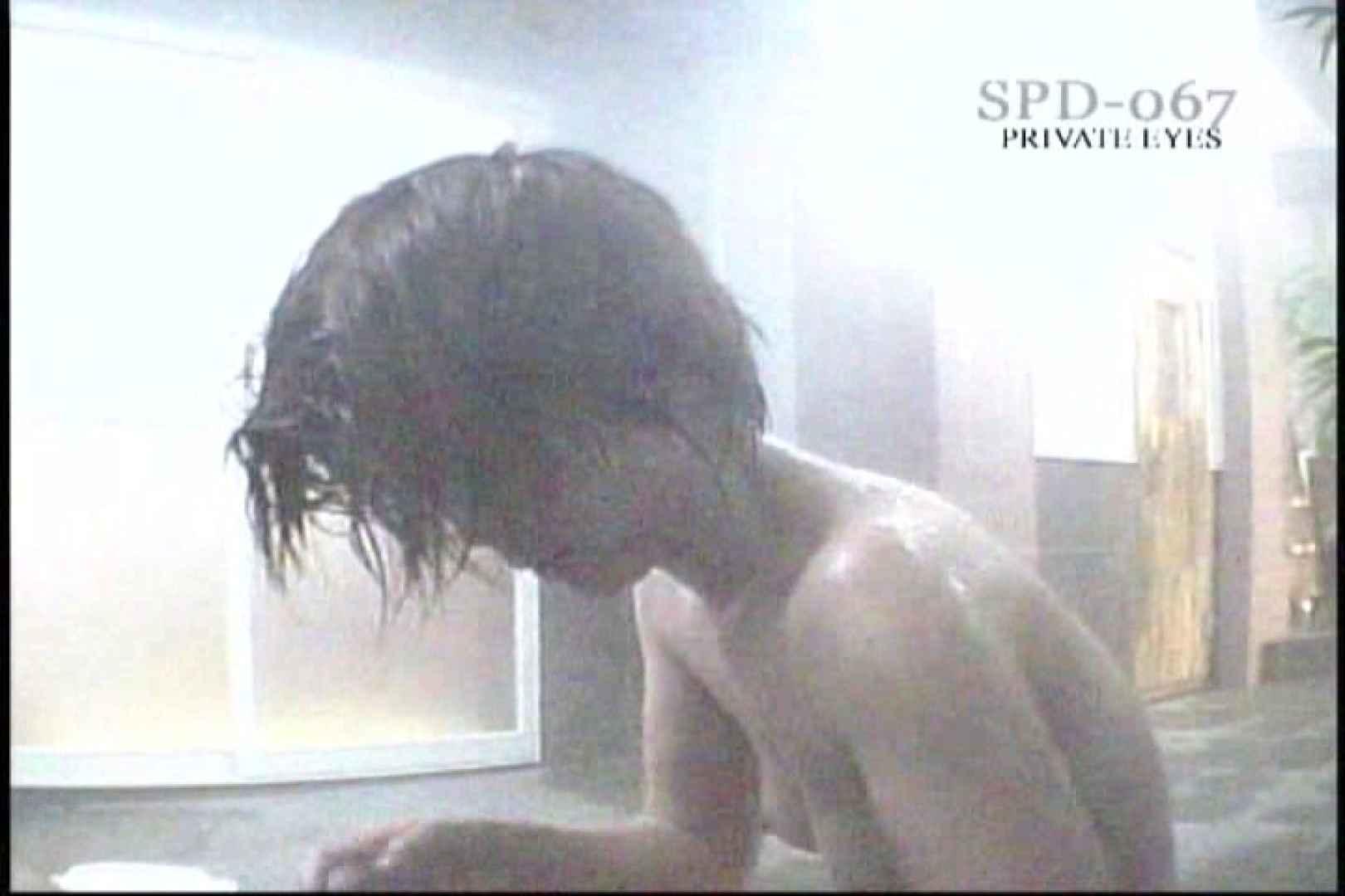 高画質版!SPD-067 脱衣所から洗面所まで プライベート ぱこり動画紹介 86PIX 13