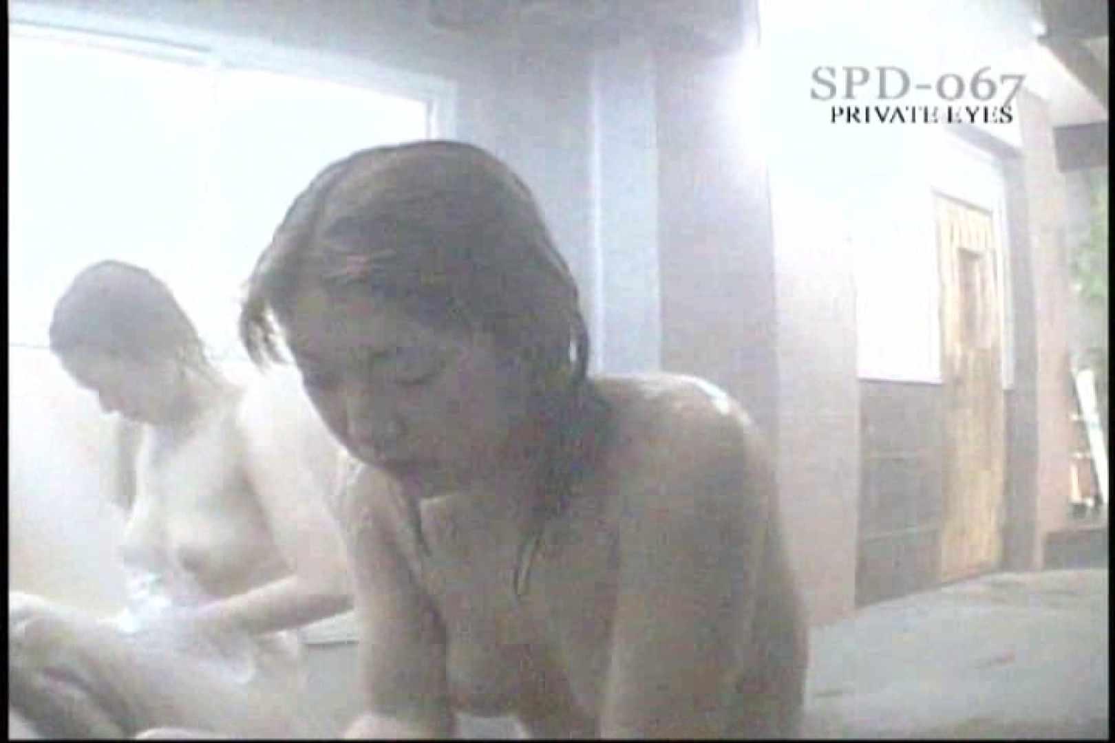 高画質版!SPD-067 脱衣所から洗面所まで 脱衣所で着替え  86PIX 55