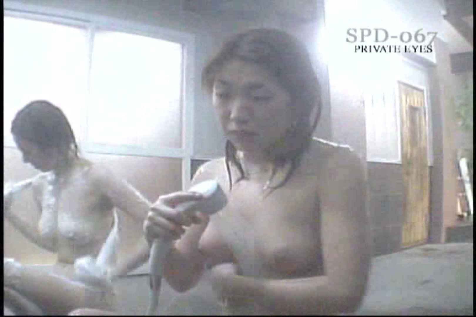 高画質版!SPD-067 脱衣所から洗面所まで 脱衣所で着替え   高画質  86PIX 56