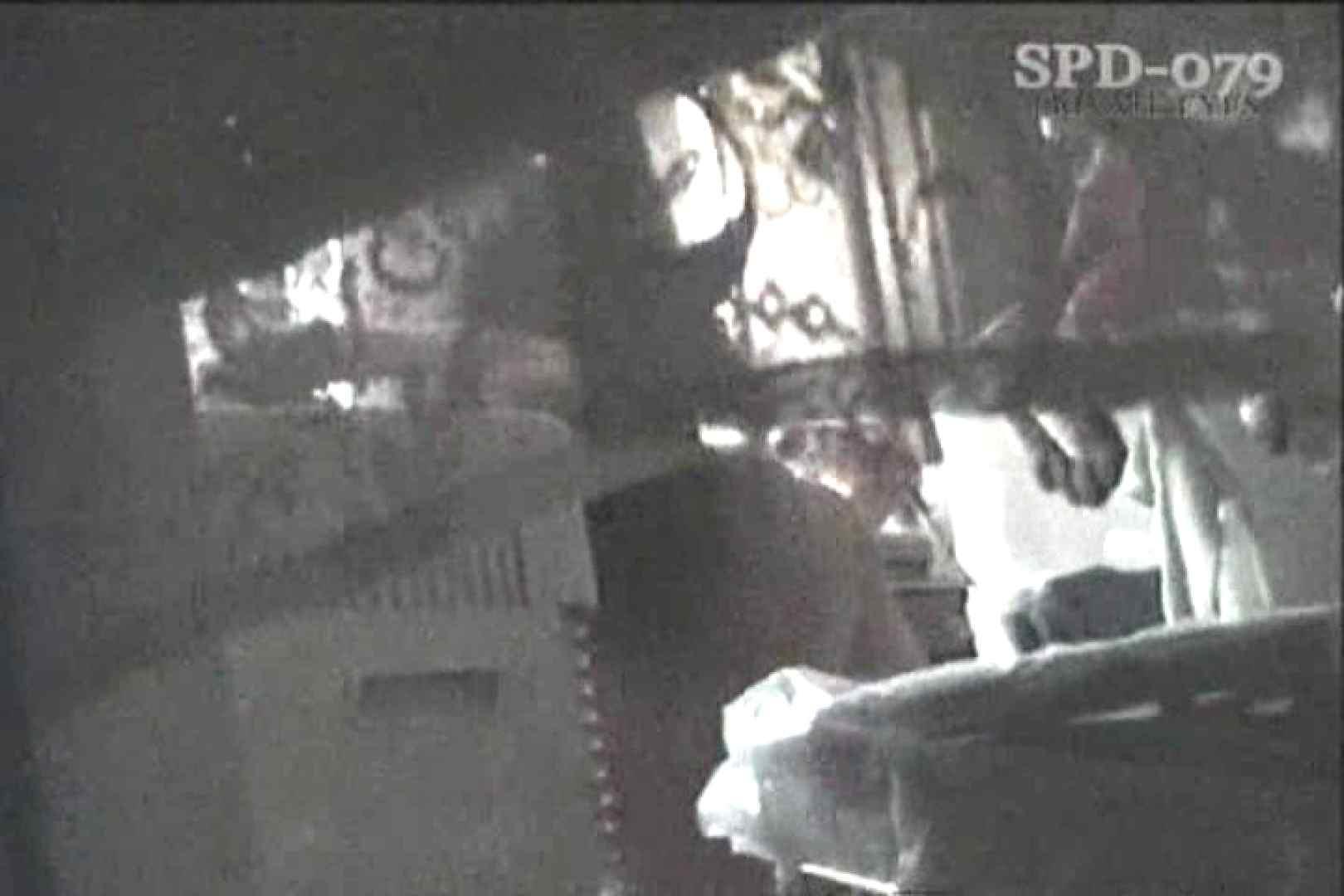 高画質版!SPD-079 盗撮 ~住宅地の恐怖~ 高画質 | プライベート  95PIX 9