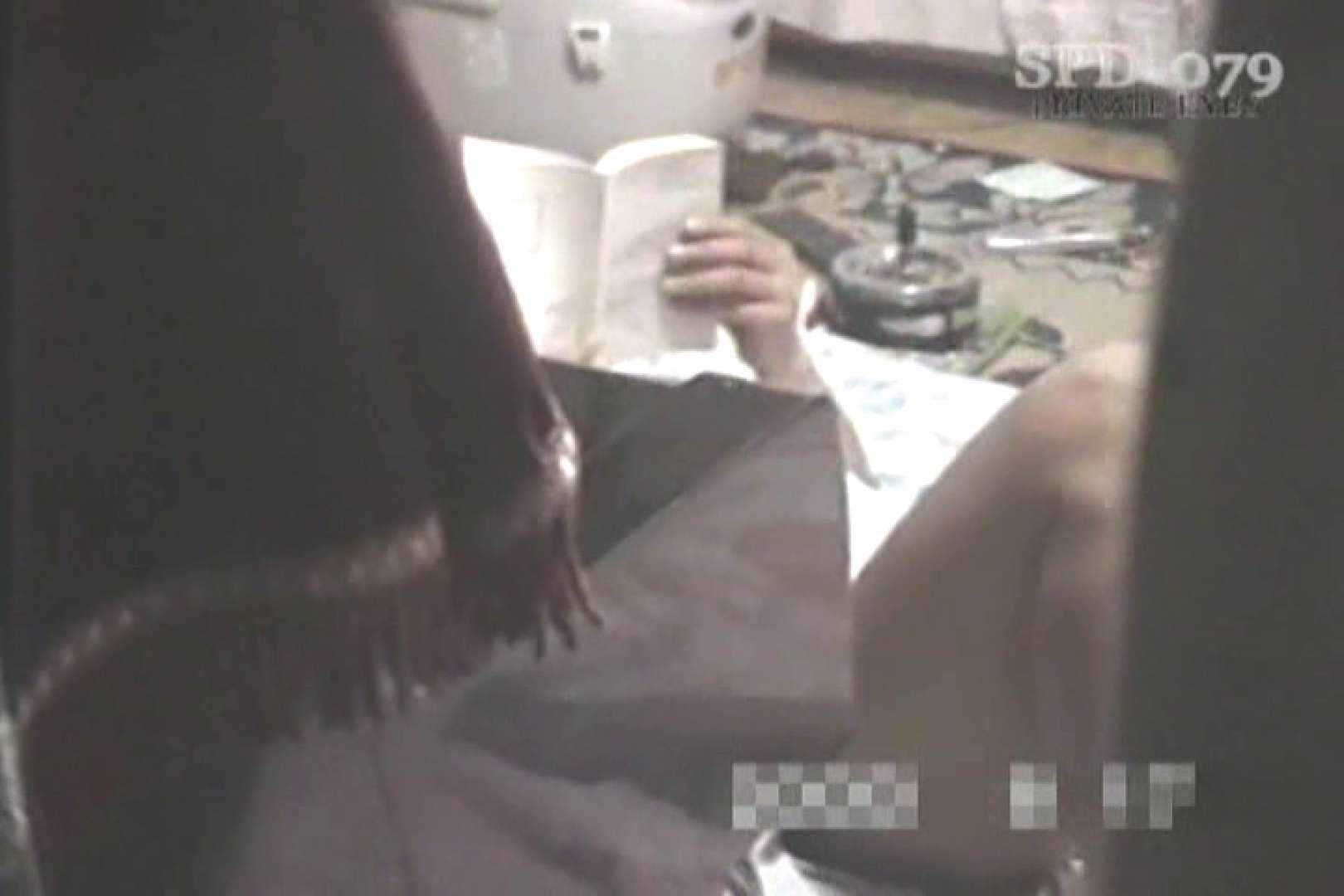高画質版!SPD-079 盗撮 ~住宅地の恐怖~ 高画質 | プライベート  95PIX 33