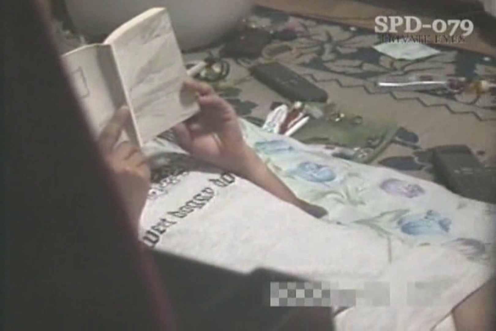 高画質版!SPD-079 盗撮 ~住宅地の恐怖~ 高画質  95PIX 36