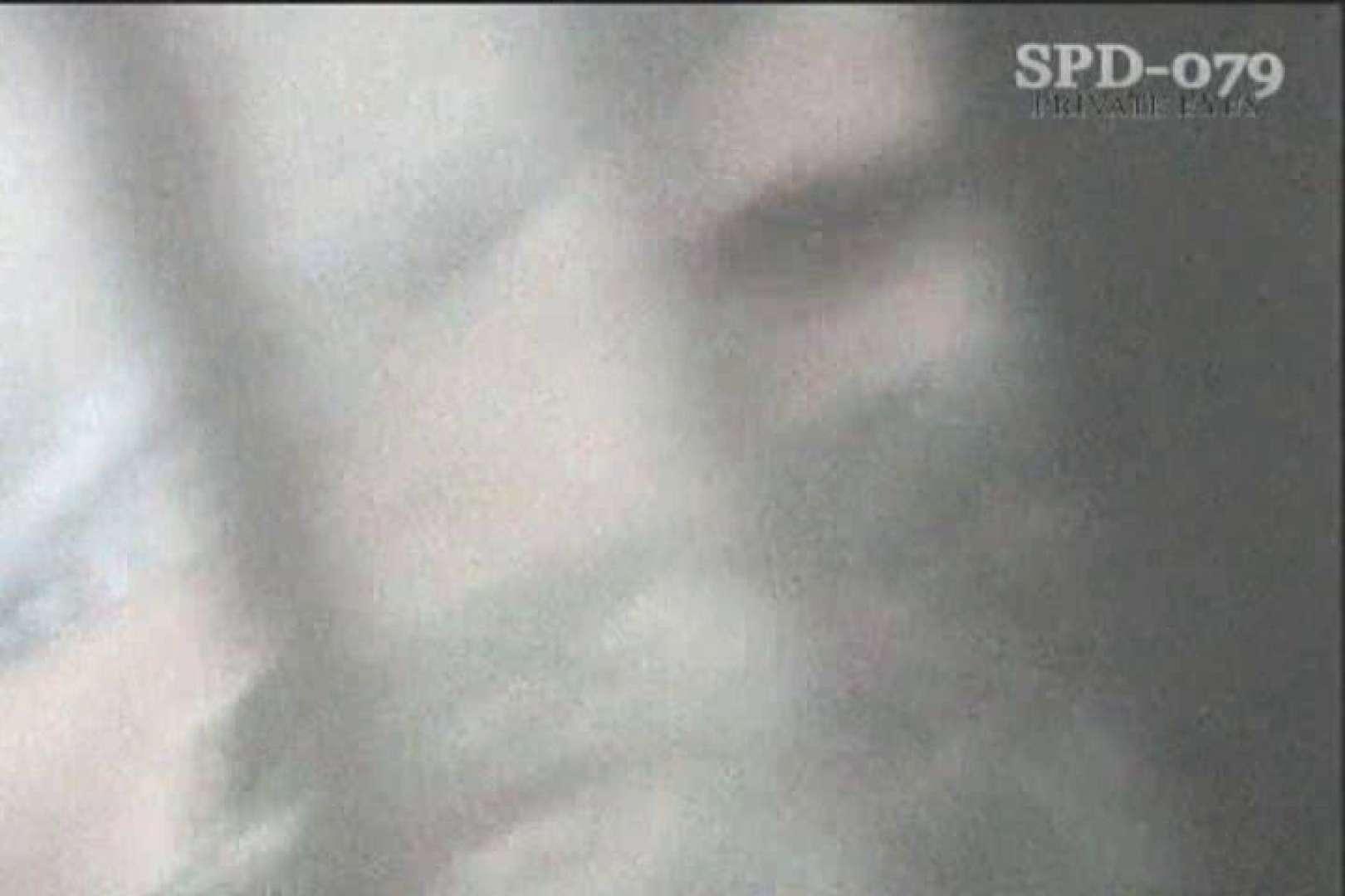 高画質版!SPD-079 盗撮 ~住宅地の恐怖~ 高画質 | プライベート  95PIX 49