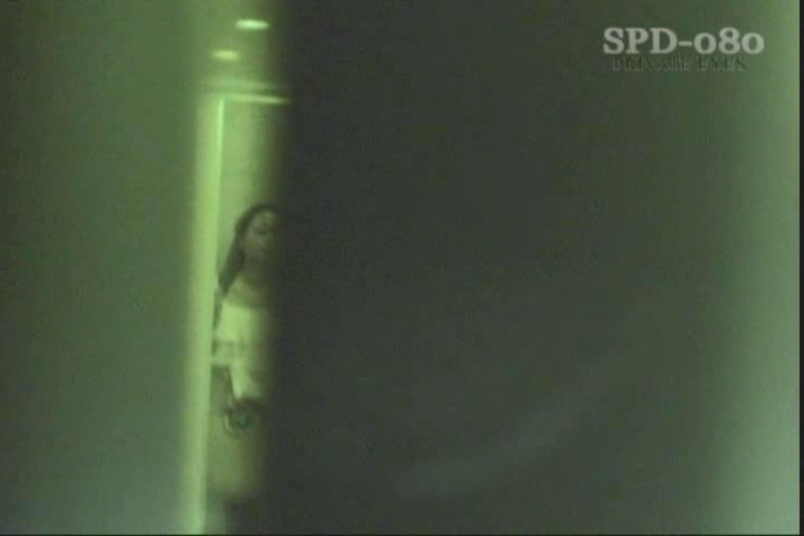 高画質版!SPD-080 盗撮・厠の隙間 2 盗撮シリーズ 性交動画流出 96PIX 7