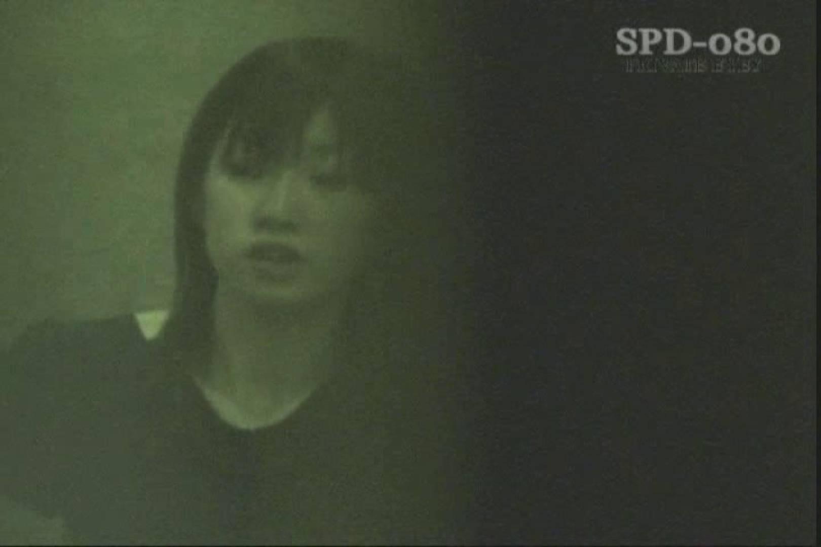 高画質版!SPD-080 盗撮・厠の隙間 2 盗撮シリーズ 性交動画流出 96PIX 27