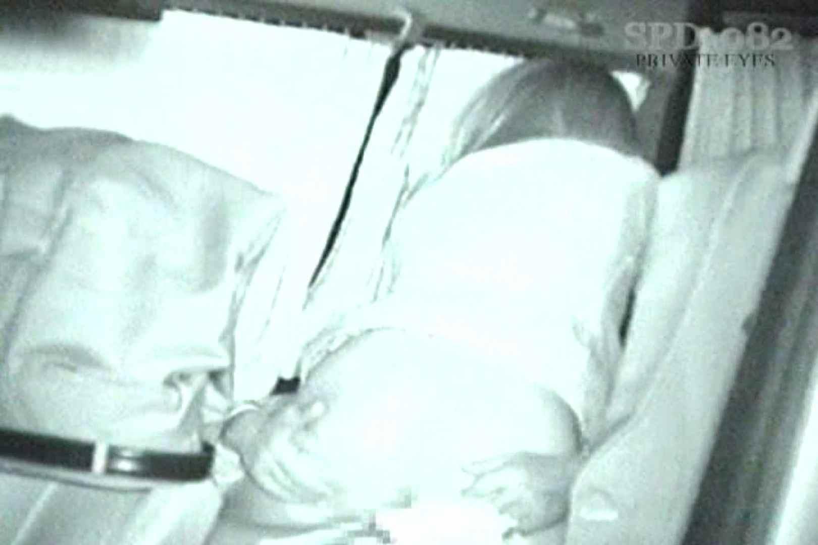 高画質版!SPD-082 盗撮 カーセックス黙示録 ~兵庫編~ プライベート | 高画質  78PIX 31