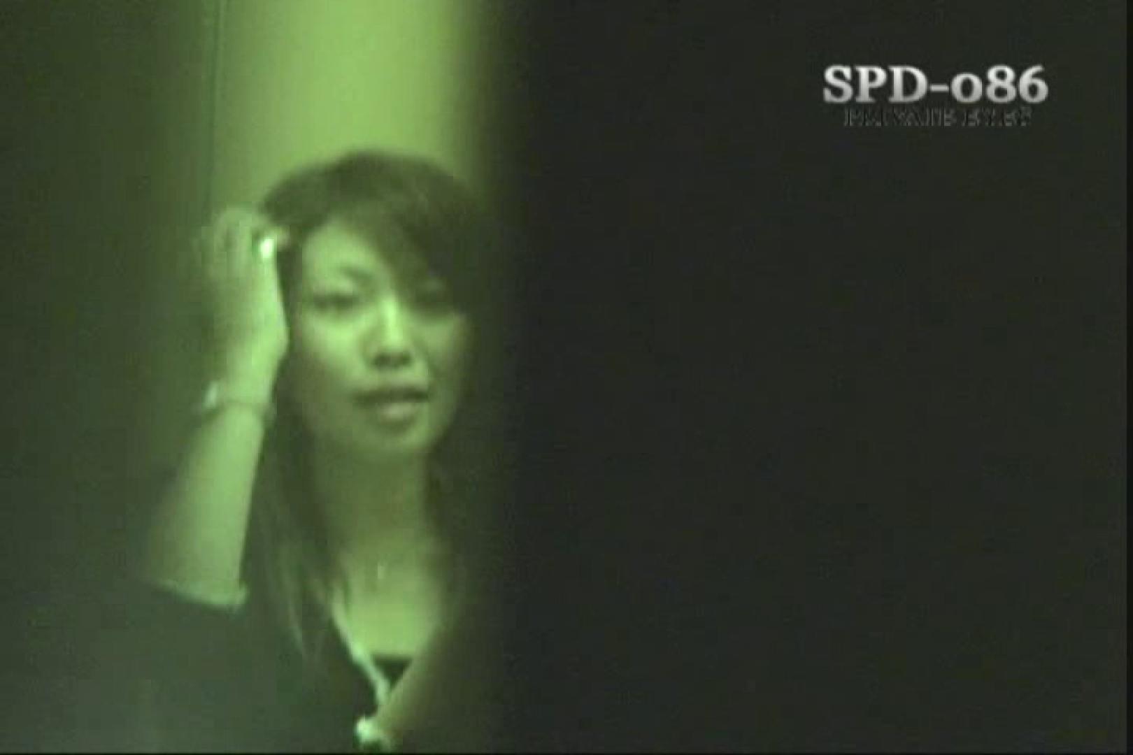 高画質版!SPD-086 盗撮・厠の隙間 3 ~厠盗撮に革命前代未分の映像~ 厠・・・ アダルト動画キャプチャ 97PIX 2