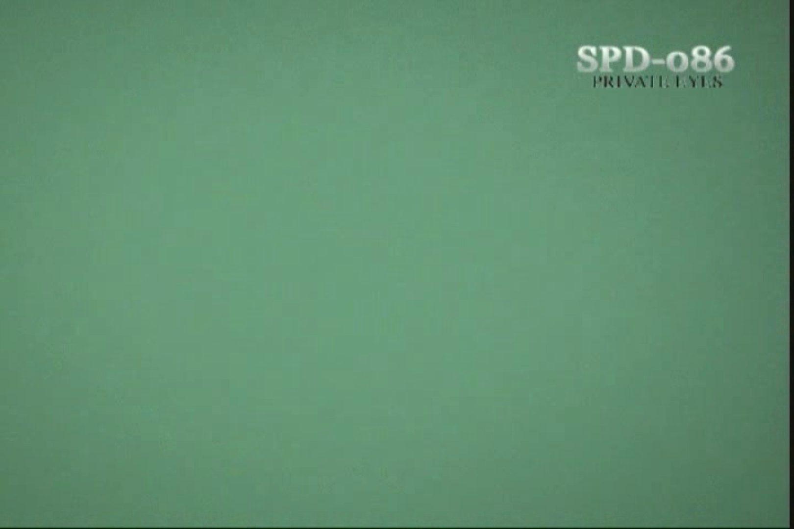 高画質版!SPD-086 盗撮・厠の隙間 3 ~厠盗撮に革命前代未分の映像~ 厠・・・ アダルト動画キャプチャ 97PIX 12