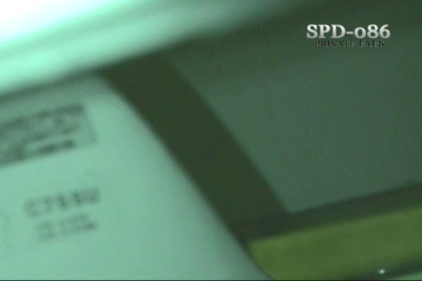 高画質版!SPD-086 盗撮・厠の隙間 3 ~厠盗撮に革命前代未分の映像~ 名作映像 濡れ場動画紹介 97PIX 14