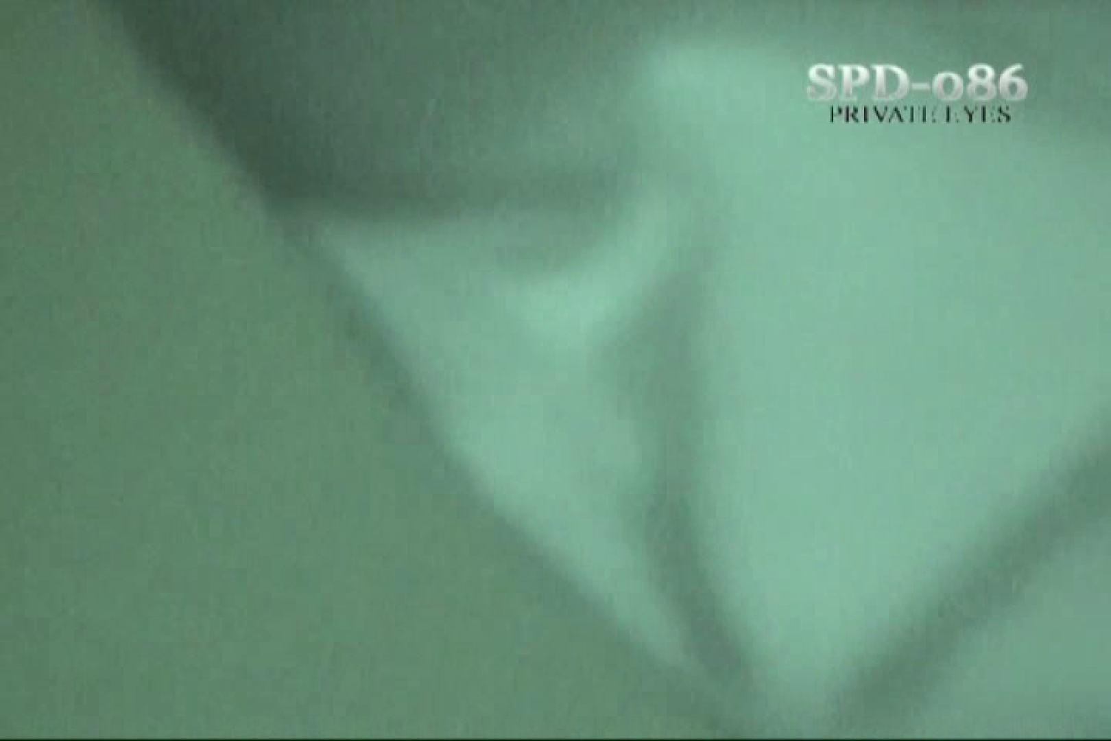 高画質版!SPD-086 盗撮・厠の隙間 3 ~厠盗撮に革命前代未分の映像~ プライベート   盗撮シリーズ  97PIX 26