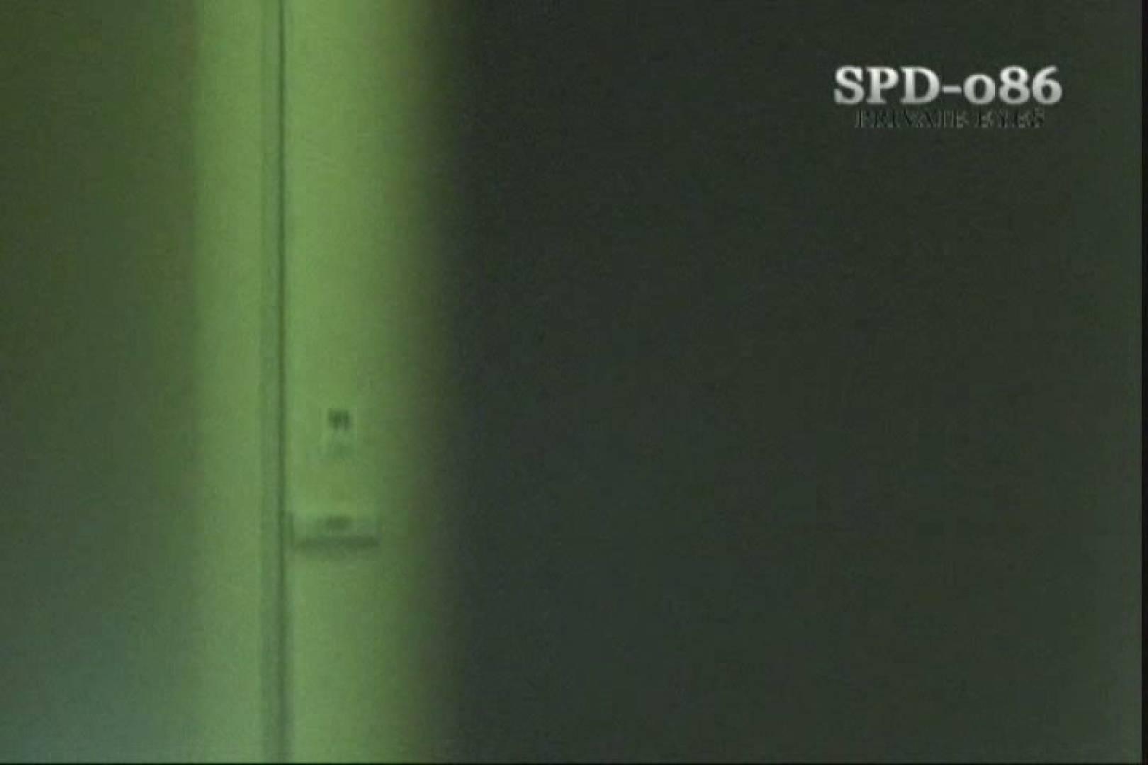 高画質版!SPD-086 盗撮・厠の隙間 3 ~厠盗撮に革命前代未分の映像~ 名作映像 濡れ場動画紹介 97PIX 39