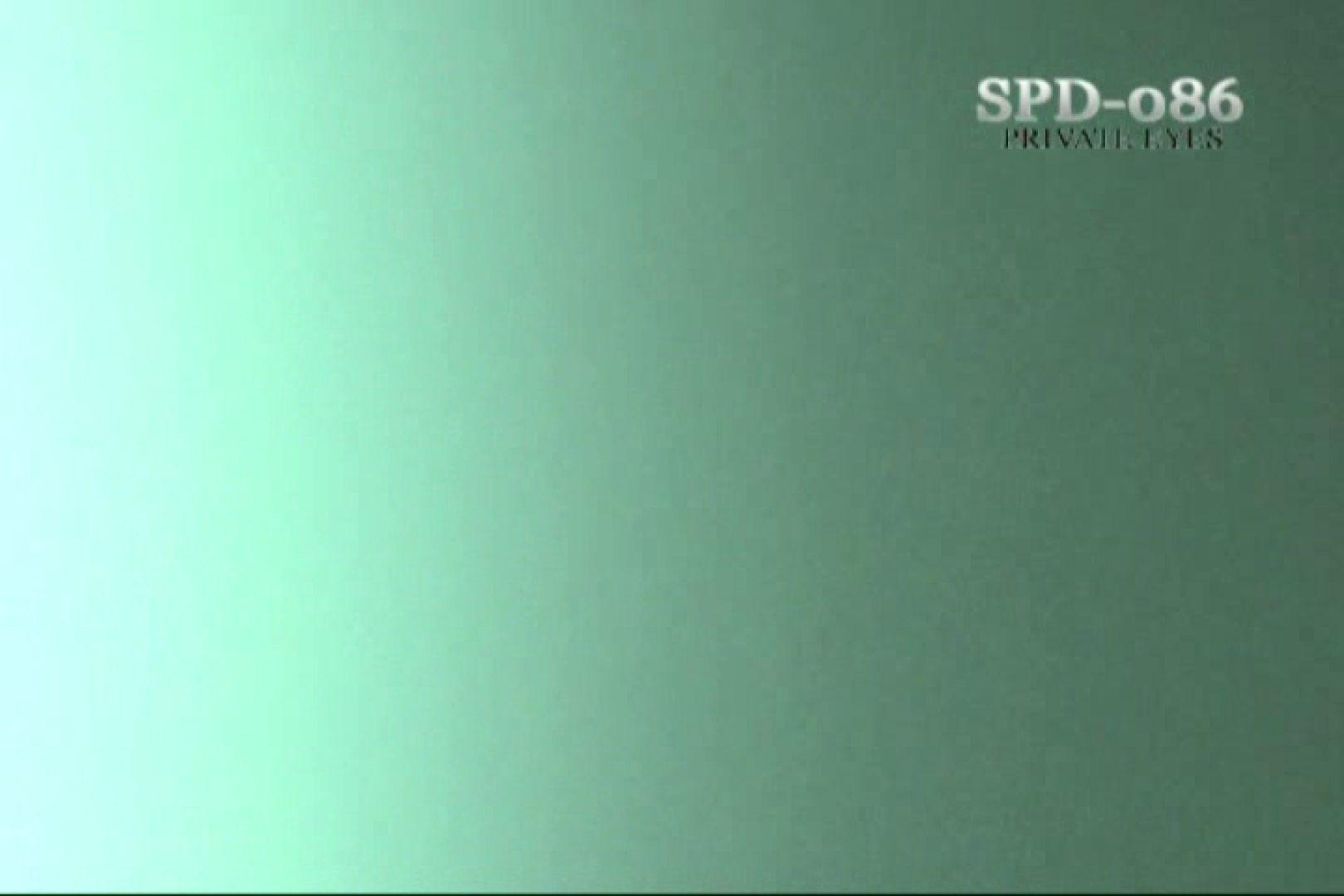 高画質版!SPD-086 盗撮・厠の隙間 3 ~厠盗撮に革命前代未分の映像~ 厠・・・ アダルト動画キャプチャ 97PIX 42