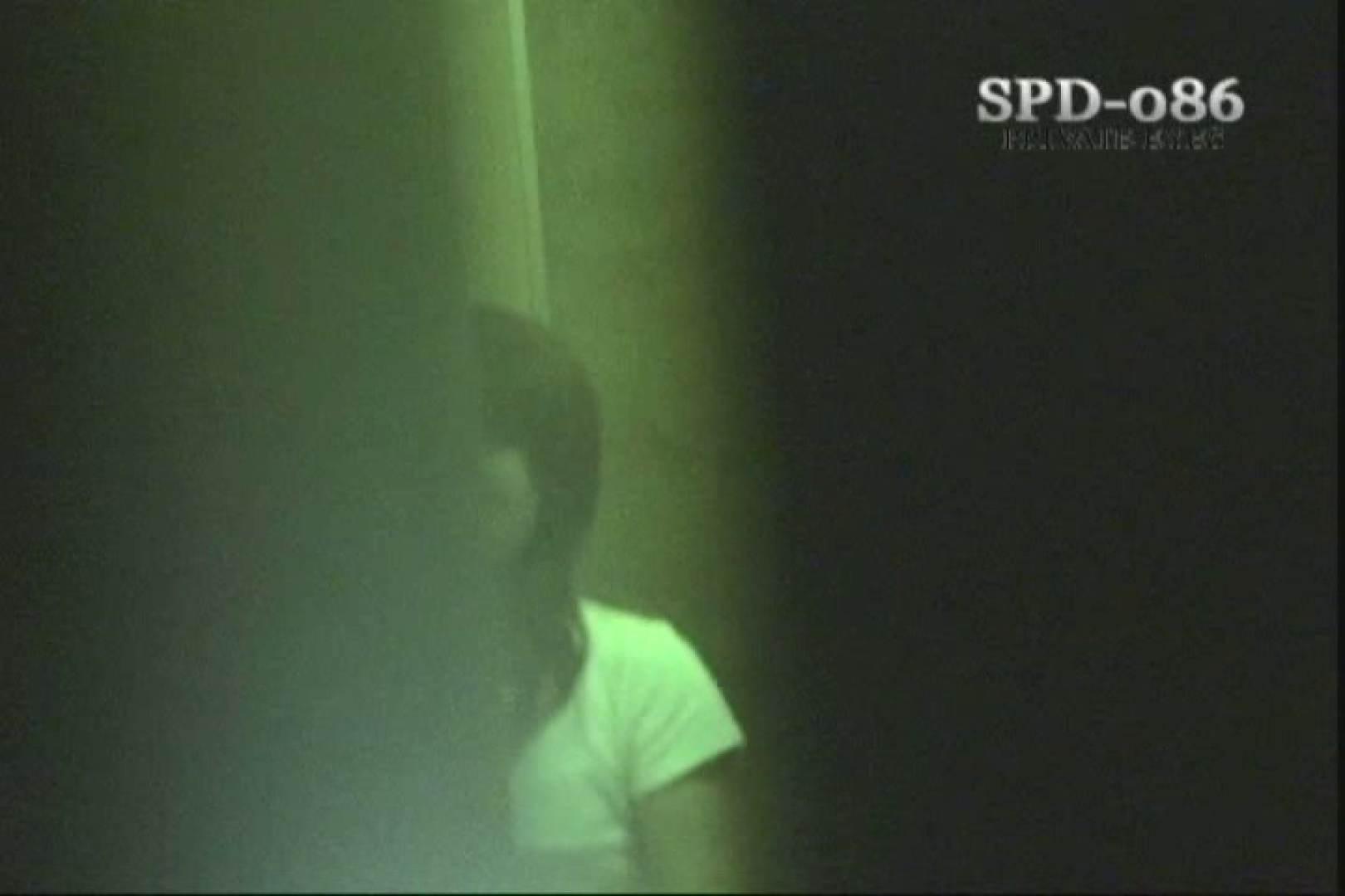 高画質版!SPD-086 盗撮・厠の隙間 3 ~厠盗撮に革命前代未分の映像~ プライベート   盗撮シリーズ  97PIX 56