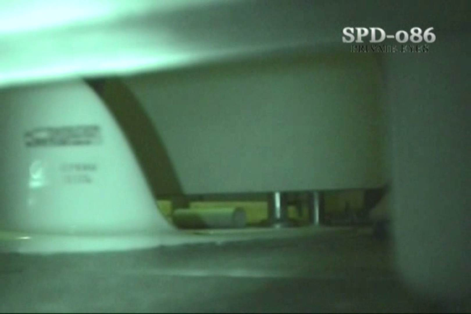 高画質版!SPD-086 盗撮・厠の隙間 3 ~厠盗撮に革命前代未分の映像~ プライベート   盗撮シリーズ  97PIX 71