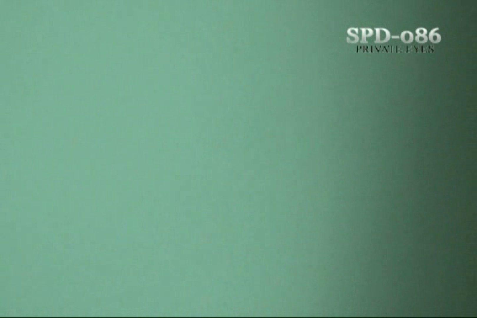 高画質版!SPD-086 盗撮・厠の隙間 3 ~厠盗撮に革命前代未分の映像~ 厠・・・ アダルト動画キャプチャ 97PIX 92