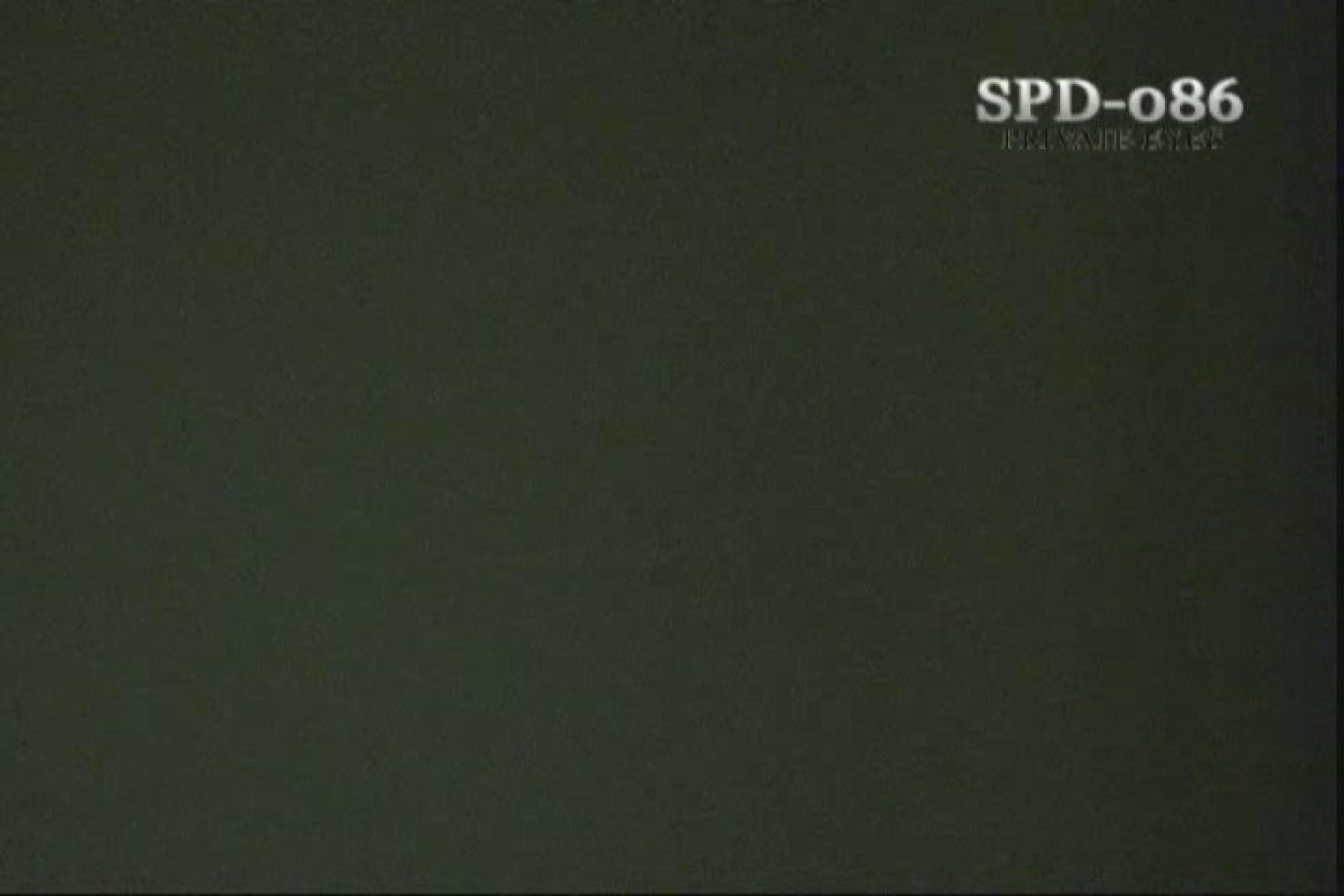 高画質版!SPD-086 盗撮・厠の隙間 3 ~厠盗撮に革命前代未分の映像~ 名作映像 濡れ場動画紹介 97PIX 94