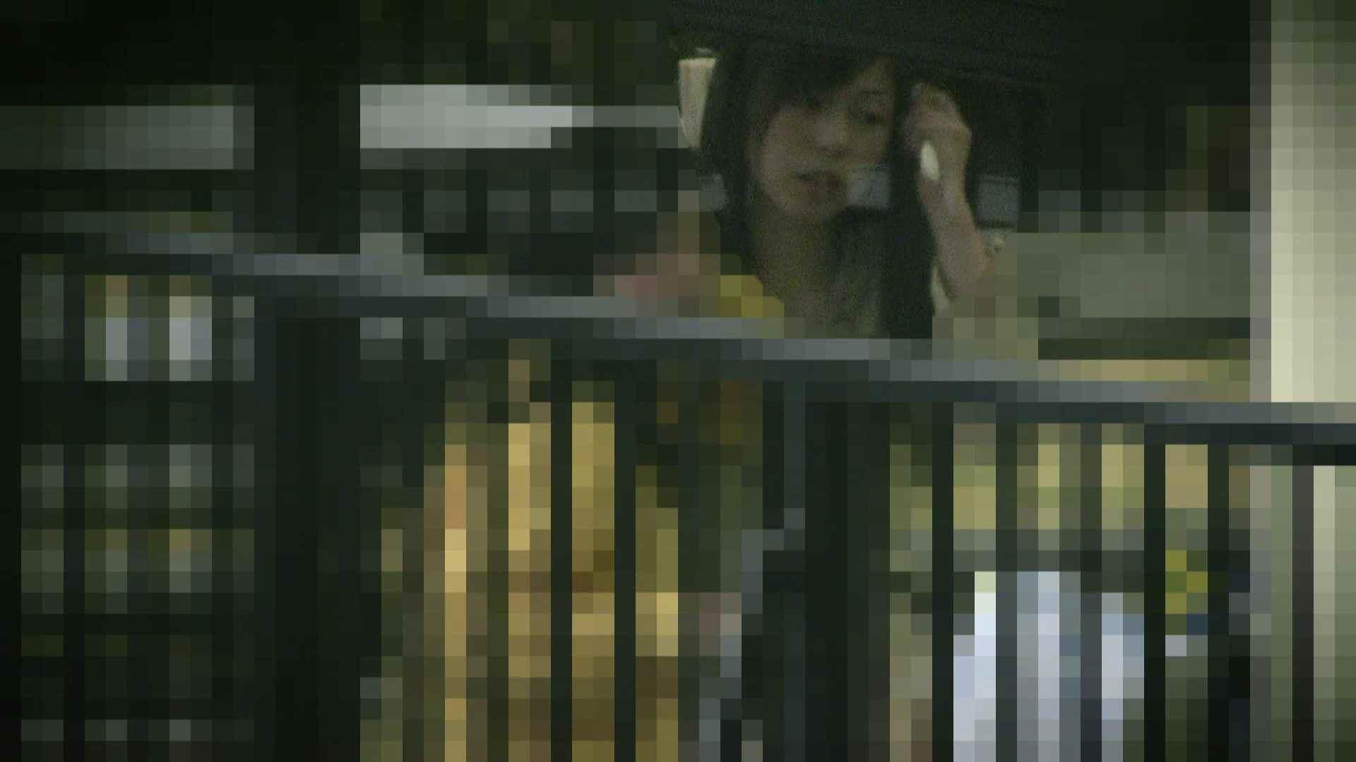 高画質露天女風呂観察 vol.006 乙女のエロ動画 濡れ場動画紹介 98PIX 64
