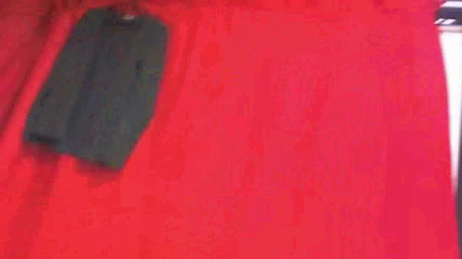 S級ギャルのハメ撮り!生チャット!Vol.08前編 ギャルのエロ動画 アダルト動画キャプチャ 93PIX 29