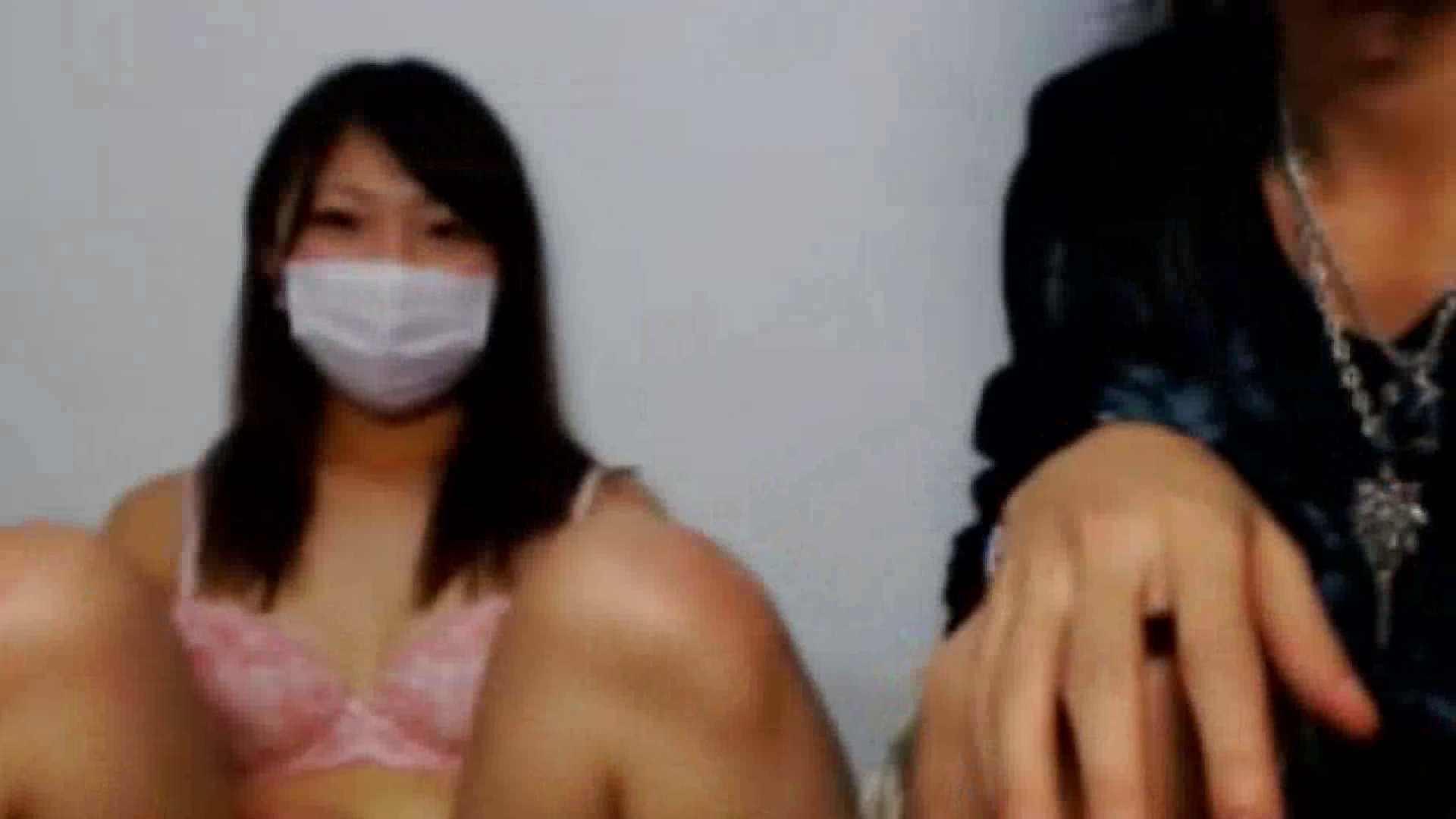 S級ギャルのハメ撮り!生チャット!Vol.10前編 美女まとめ | ギャルのエロ動画  76PIX 1