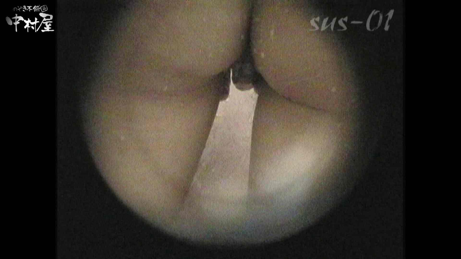 No.1 都市伝説! シャワールームでセックスをするカップルは実在した!! カップル映像 | 接写  75PIX 53