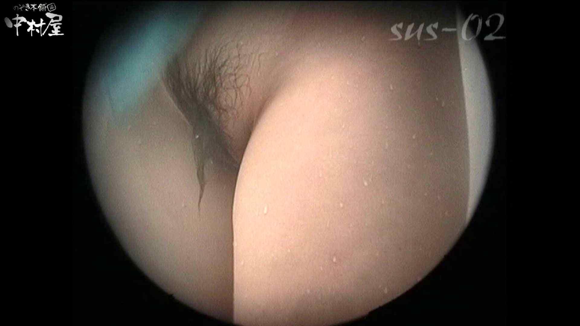 No.11 水が滴る薄めのマン毛の奥に潜むクッキリスジに釘付けなのです。 接写 | 0  84PIX 49
