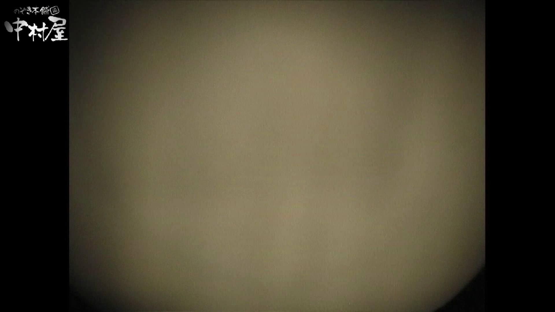 No.32 脇とVラインの処理が甘い貧乳ギャル、タンポンの紐がぶらぶら 接写 | ギャルのエロ動画  75PIX 52