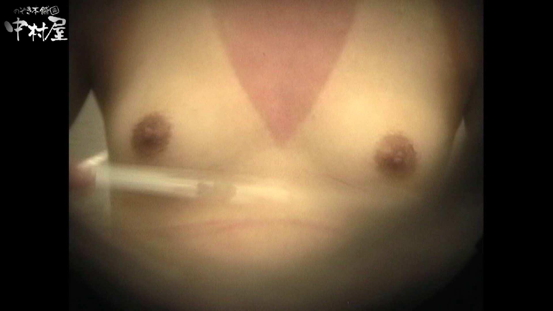 No.32 脇とVラインの処理が甘い貧乳ギャル、タンポンの紐がぶらぶら 貧乳 エロ無料画像 75PIX 59