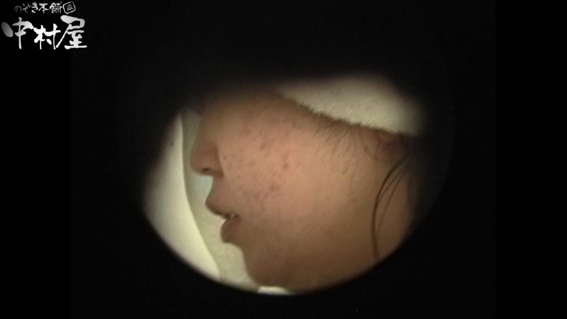 No.34 おわん型オッパイのてっぺんに淡いピンクの乳首ちゃん お姉さんの乳首  107PIX 88
