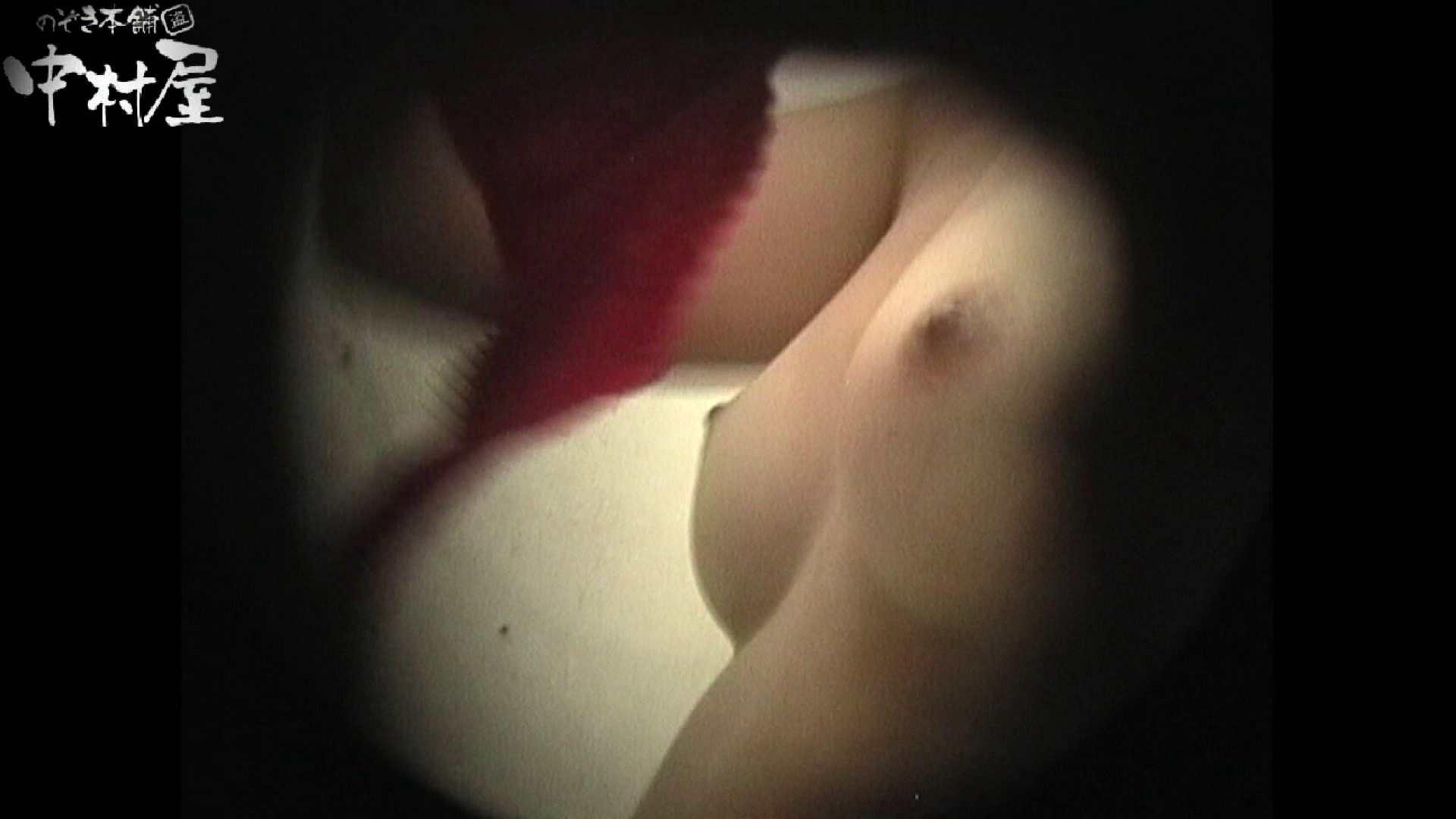 No.34 おわん型オッパイのてっぺんに淡いピンクの乳首ちゃん お姉さんの乳首   接写  107PIX 93