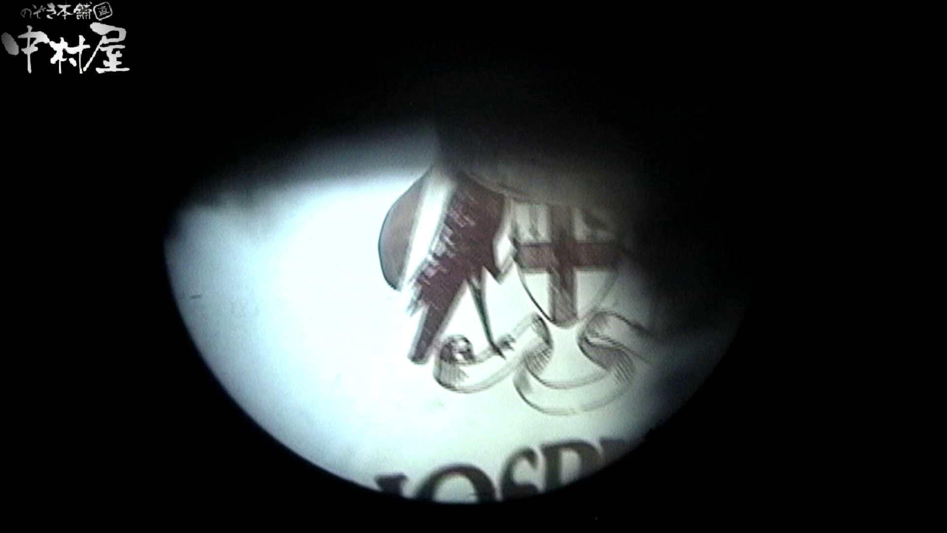 No.39 乳輪が縮んでます 接写 | 0  105PIX 95