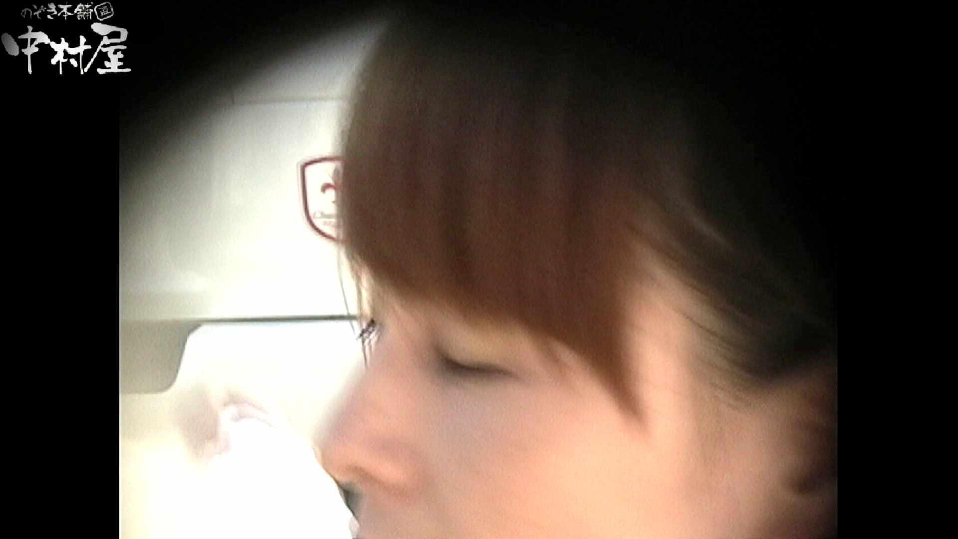 No.45 綺麗なお姉さん!さすがのテクニック!! お姉さんのエロ動画  83PIX 16
