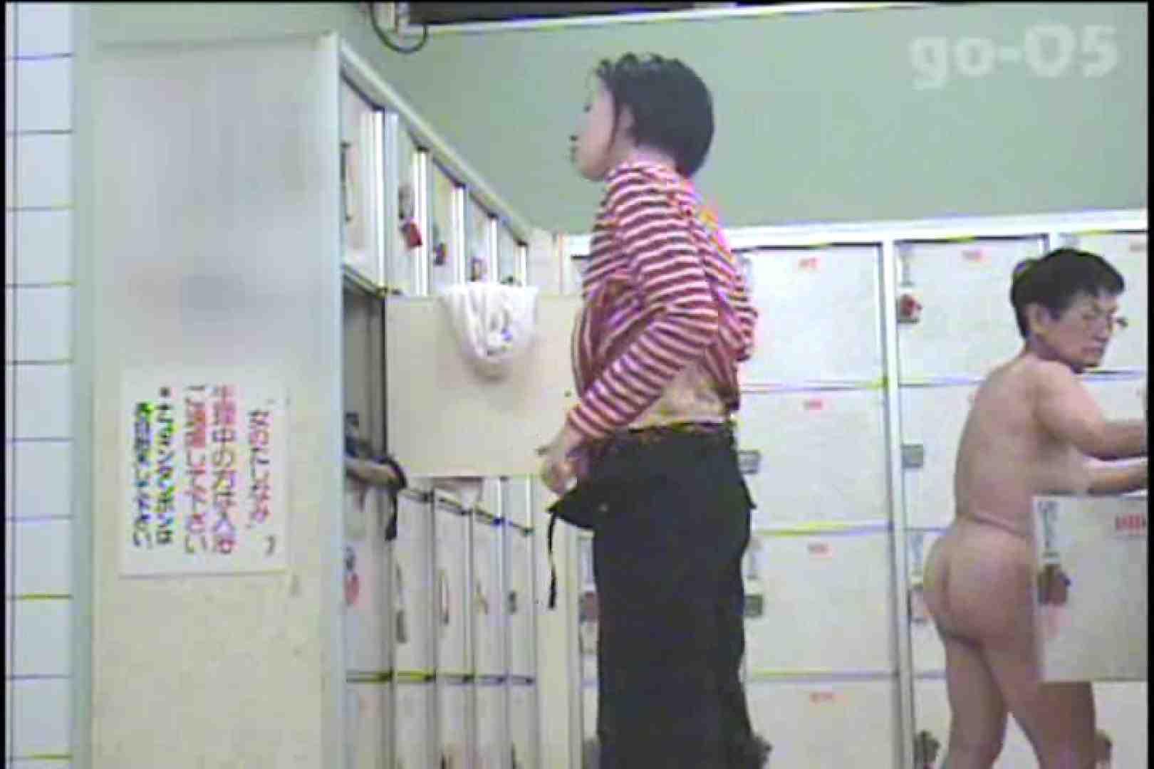 厳選潜入女風呂 No.05 潜入  111PIX 69