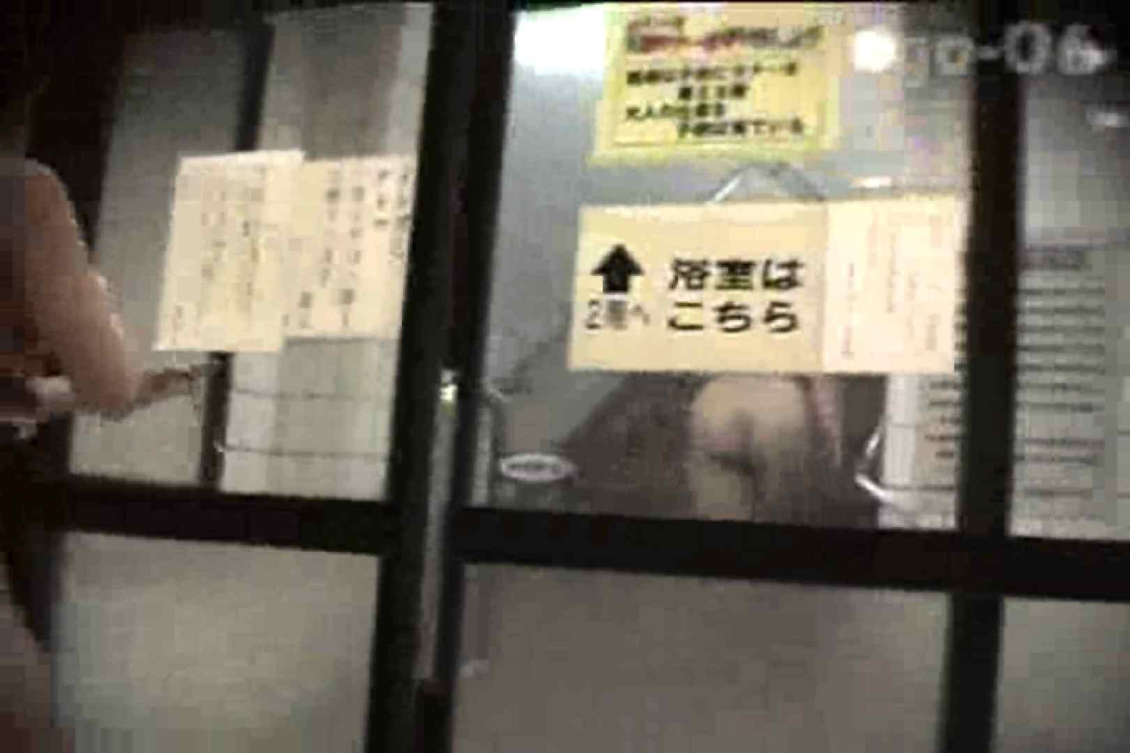 厳選潜入女風呂 No.06 盗撮シリーズ  102PIX 6