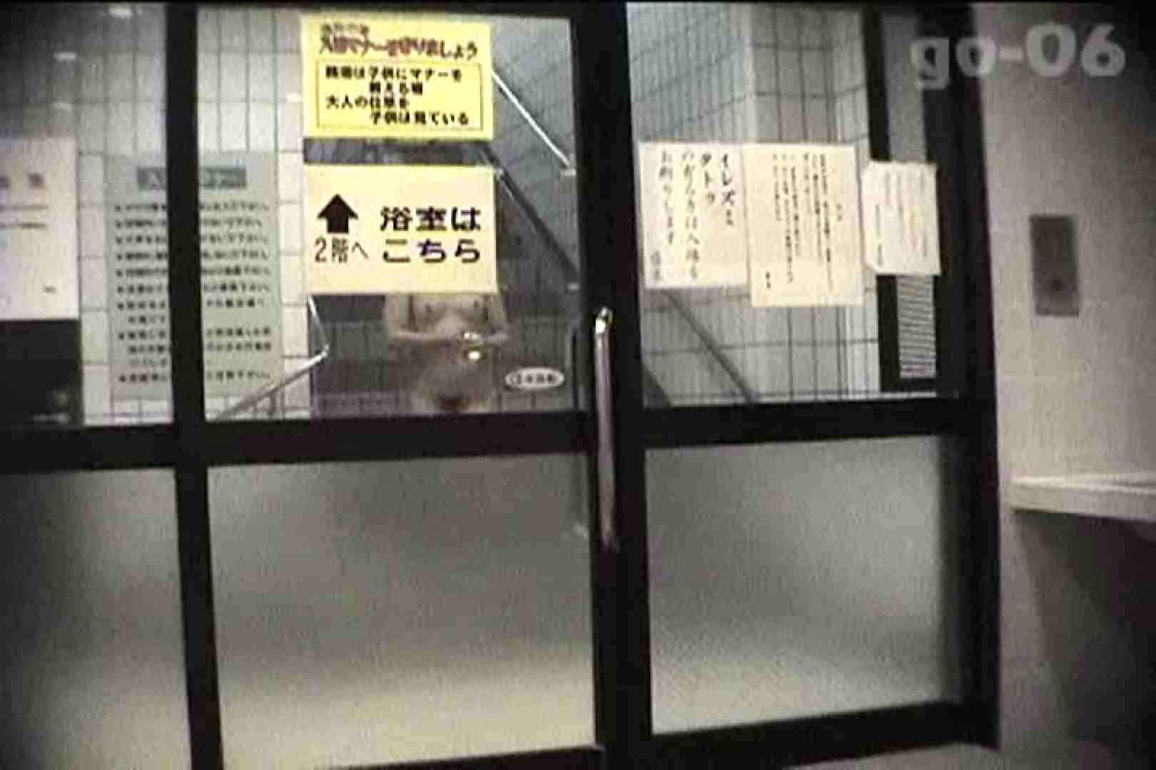 厳選潜入女風呂 No.06 盗撮シリーズ  102PIX 87