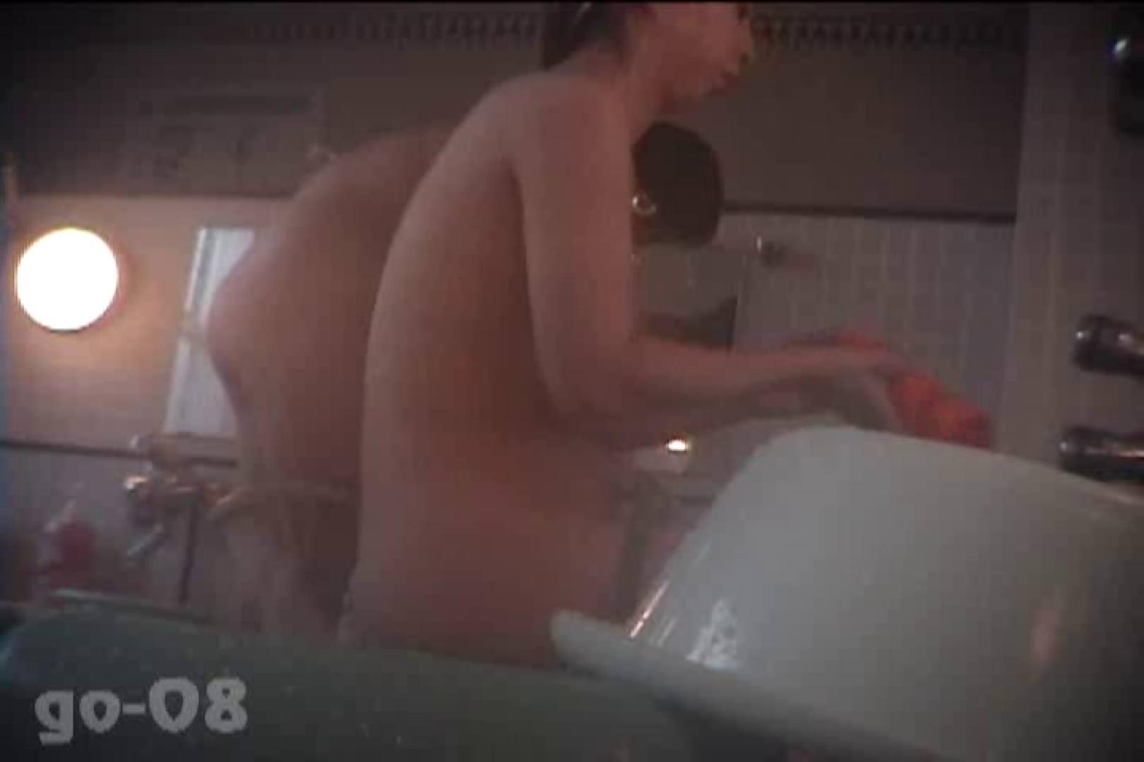 厳選潜入女風呂 No.08 盗撮シリーズ | 女風呂  82PIX 22
