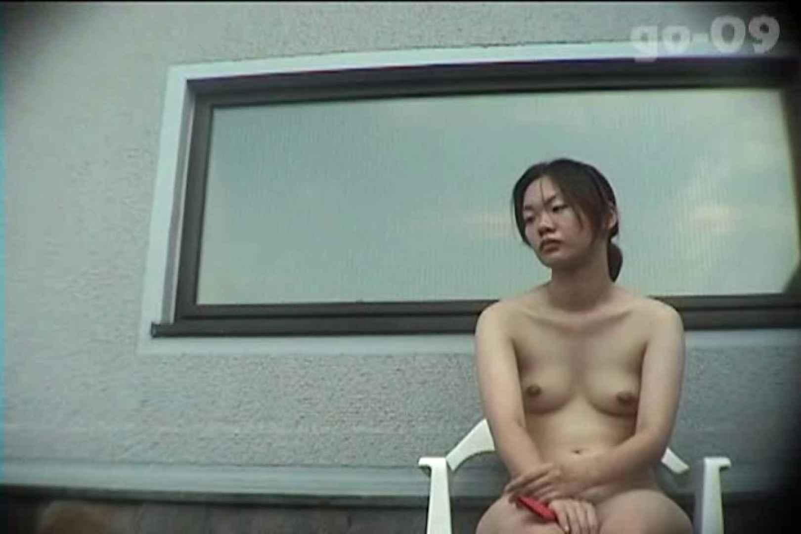 厳選潜入女風呂 No.09 女風呂  91PIX 87