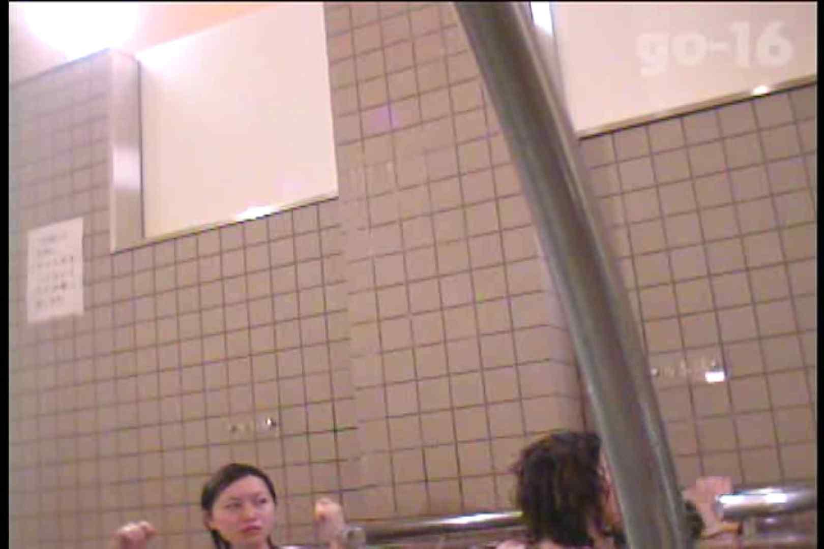 厳選潜入女風呂 No.16 女風呂 のぞき動画キャプチャ 84PIX 44