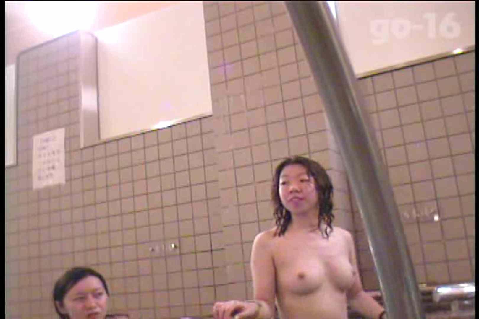 厳選潜入女風呂 No.16 盗撮シリーズ  84PIX 45