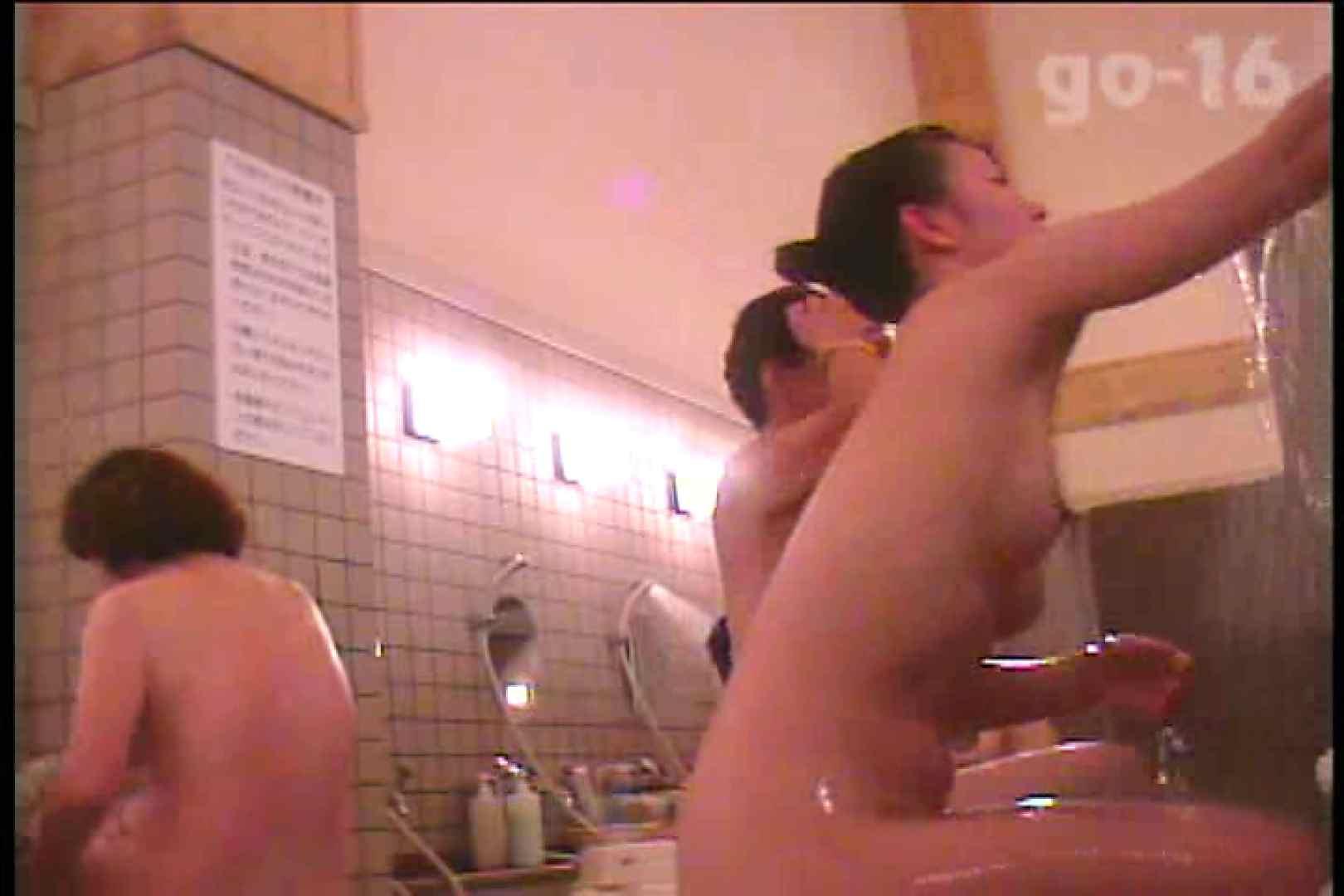 厳選潜入女風呂 No.16 盗撮シリーズ  84PIX 69