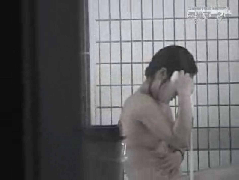 只野男さんの乙女達の楽園7 フリーハンド エロ画像 77PIX 8