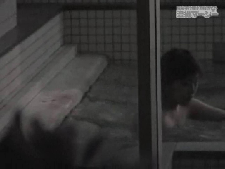 只野男さんの乙女達の楽園7 望遠映像 ヌード画像 77PIX 33
