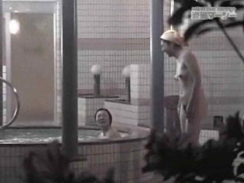 只野男さんの乙女達の楽園7 野外 われめAV動画紹介 77PIX 34