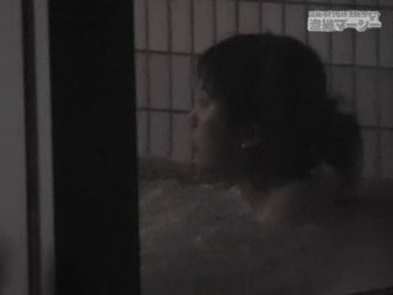 只野男さんの乙女達の楽園7 フリーハンド エロ画像 77PIX 35