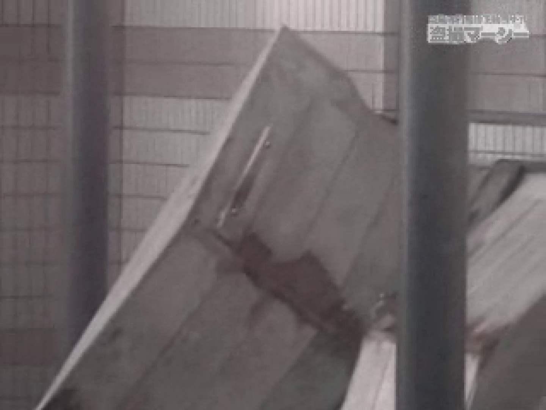 只野男さんの乙女達の楽園7 望遠映像 ヌード画像 77PIX 42