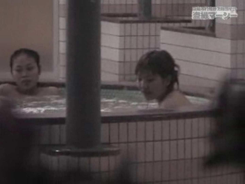 只野男さんの乙女達の楽園7 フリーハンド エロ画像 77PIX 44